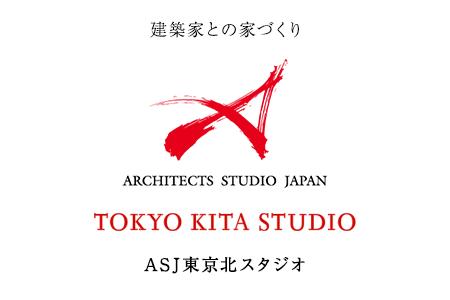 ASJ 東京北スタジオ